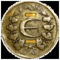 Elementeum ELET Logo